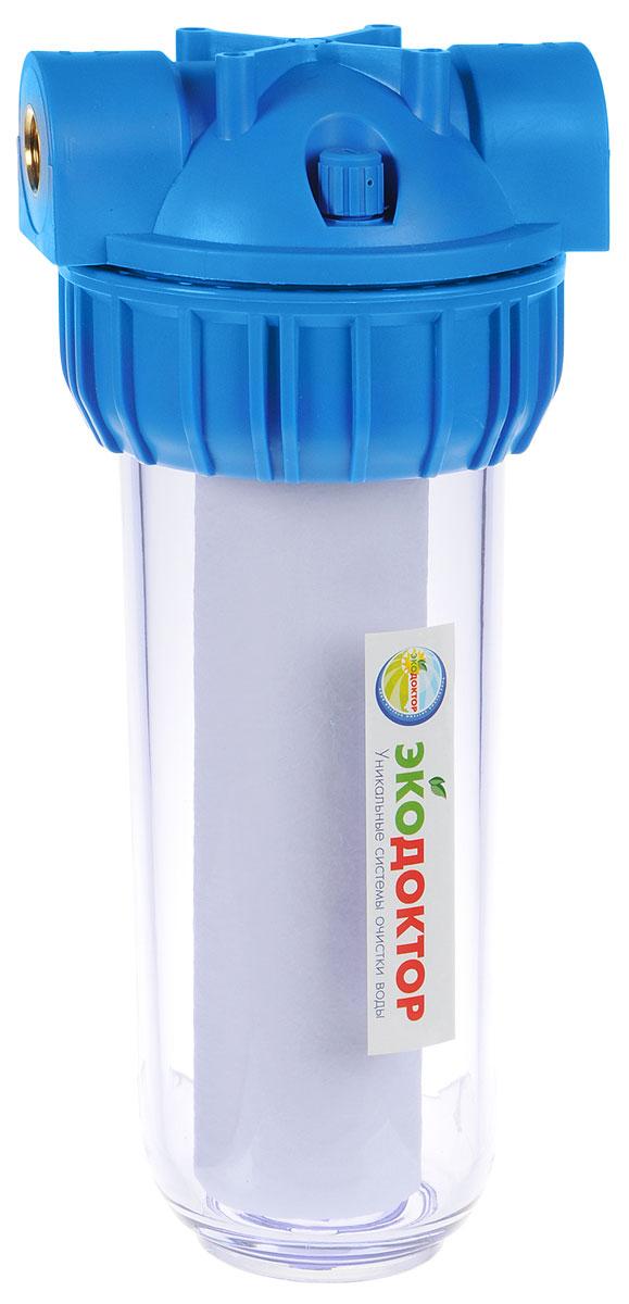 купить фильтр для воды в новосибирске
